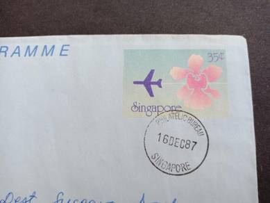 Antik Airletter Singapore 1987 No 3002