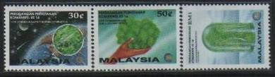 Mint Stamp Commonwealth Forestry Confrence 1993