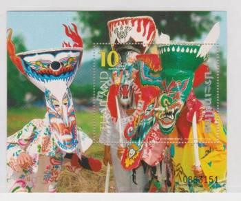 (RB 065) 2007 Thai