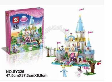 SY325 Compatible Castle Block
