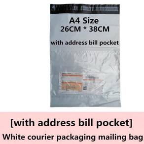 A4-26x38cm, [with Pocket] White Courier Flyer Bag