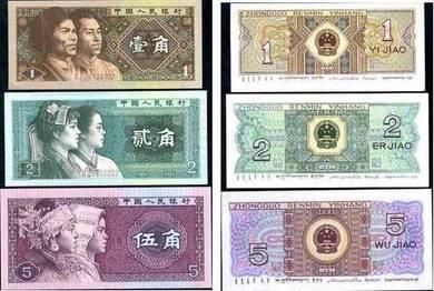 China 3 pcs 1 2 5 jiao 1980 unc