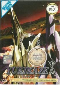 DVD ANIME Sentou Yousei Yukikaze Vol.1-5End OVA