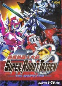 DVD ANIME SUPER ROBOT TAISEN The Inspector V.1-26