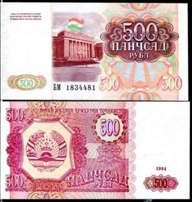 Tajikistan 500 ruble 1994 p 8 unc