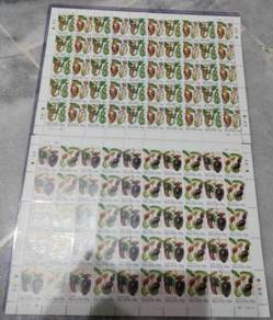 Mint Stamp Sheet Pitcher Plant 50v Malaysia 1996