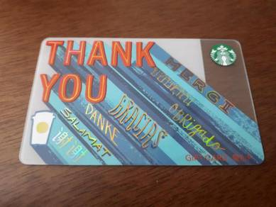 Starbucks China Thank You Gift Card