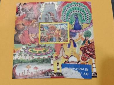 Miniature Sheet India Vibrant B256
