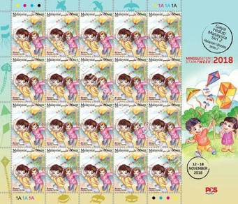 Mint Stamp Sheet Malaysian Lifestyle Series 2 2018
