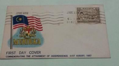FDC MERDEKA 1957 No 1411