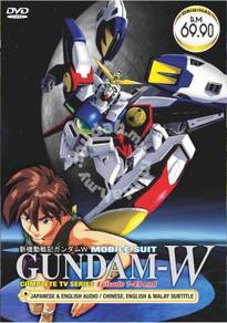 DVD ANIME MOBILE SUIT GUNDAM WING Vol.1-49End