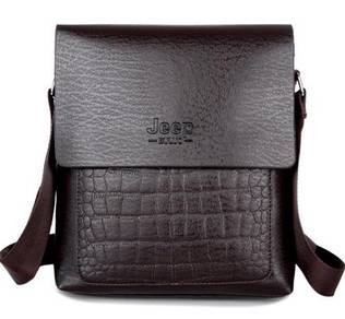 BSJ1314 Vertical Jeep Business Bag (Dark Brown)