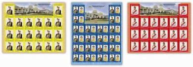 Mint Stamp Sheet Agong Malaysia 2012
