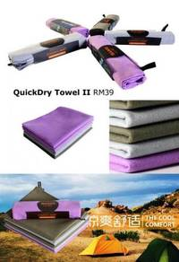 Quickdry Towels
