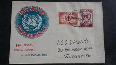 Antik FDC Ecafe SINGAPORE 1958 No 1933 RARE