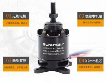 Sunnysky X2216-5 2400kv brushless outrunner motor