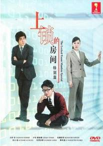 DVD JAPAN MOVIE The Locked Room Mur_ders Special