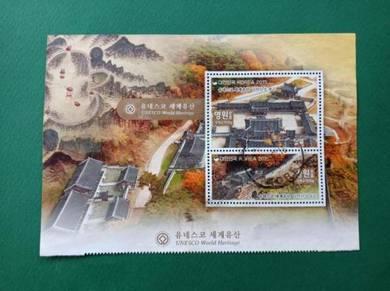 Miniature Sheet Korea UNESCO B265
