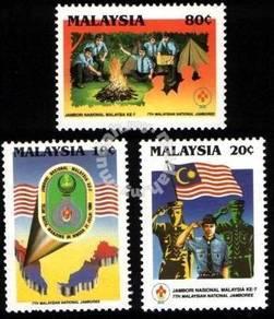 Mint Stamp National Scout Jamboree Malaysia 1989
