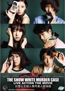 DVD JAPAN MOVIE The Snow White Mur_der Case Live