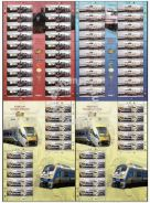 Mint Stamp Sheet 125th KTM Malaysia 2010 4 sheets