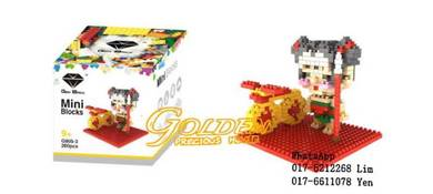 GEM BRICK diamond blocks Na Zha G805-3