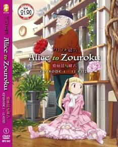 DVD ANIME Alice to Zouroku Vol.1-12 End