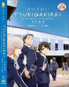 DVD ANIME Tsukigakirei Vol.1-12 End
