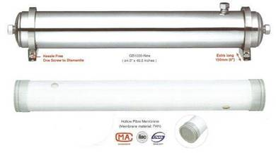 NHB18R UF Membrane Outdoor Water Filter (Germany)