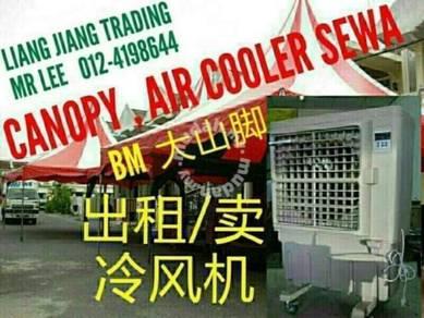 Air Cooler Untuk Sewa