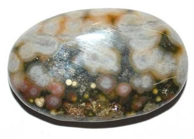 Batu samanyatun