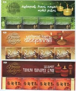 Mint Stamp Header Festive Greeting Malaysia 2017