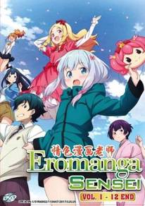 DVD ANIME Eromanga Sensei Vol.1-12 End