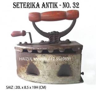 Seterika Antik 2 Lubang - No. 32