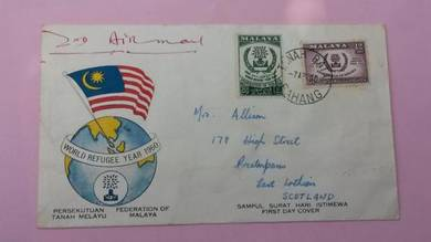 FDC Refugee Year 1960 No 1571