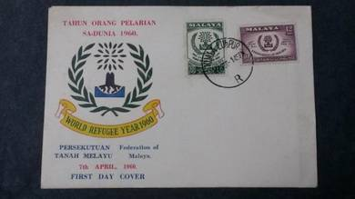 FDC Refugee Year 1960 No 2229