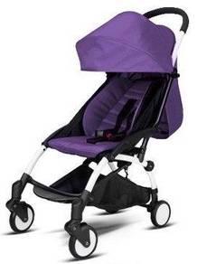Full recline cuteby stroller