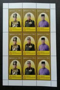 Mint Setenant Sheet Sultan Kedah 29 2018