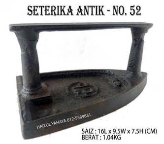 Seterika Antik | Flat Sad Iron - No. 52