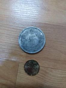 Japan 1 Yen Coin Lama Vintage 1