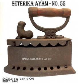 Seterika Ayam Antik 9 Lubang - No. 55