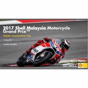 Motorcycle Grand Prix 2017