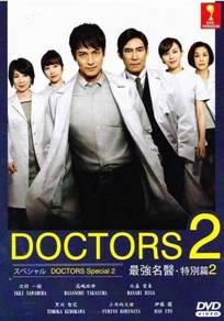 DVD JAPAN MOVIE Doctors Saikyou no Meii SP2