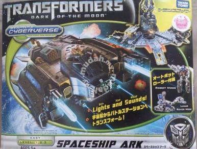 Takara Tomy CV-01 Spaceship Ark Transformers