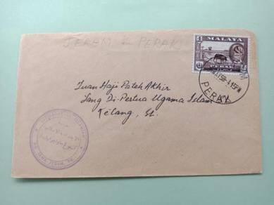 Cover JERAM Perak 1958 No 13