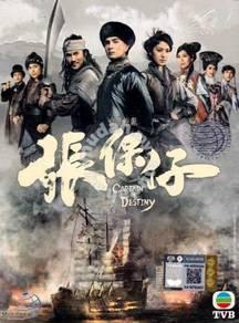 TVB HK DRAMA DVD Captain Of Destiny