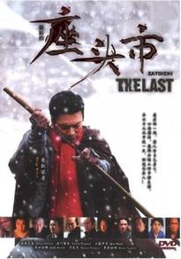 DVD JAPAN MOVIE Zatoichi The Last