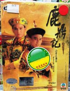 DVD HK TVB DRAMA The Duke Of The Mount Deer