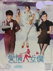 DVD Taiwan Drama Lady Maid Maid