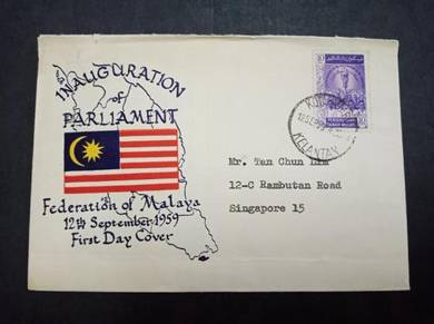 FDC Parliament 1959 Z996